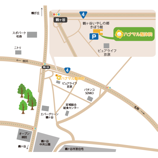 仙台市宮城野区ハナマル整体院アクセス。駐車場